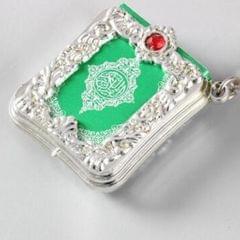 Small Ark Quran Book Keychain Arabic Religious Muslim Bag Car Decor Silver