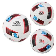 Football Soccer Ball Size 5 Standard PU Indoor Outdoor Training Balls  Red