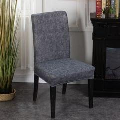 Universal Stretch Dining Room Chair Slipcover Stool Seat Cover  Dark Gray