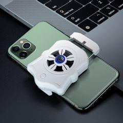P9 Mobile Phone Radiator Fan Cooling Charging Portable Cooler(White)