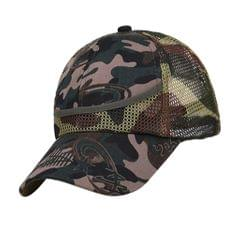 Outdoor casual camouflage sun hat baseball cap military cap S2