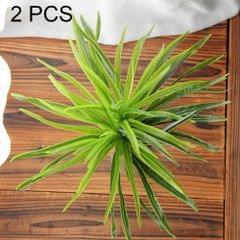 2 PCS Artificial Plants For Plastic Flowers Household Store Supplies Decoration Sabaigrass
