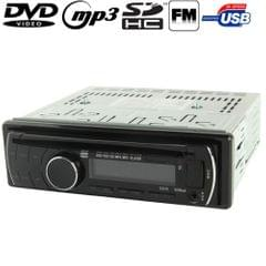 50W x 4 Car DVD Player / Media Player with Remote Control, Support DVD / VCD / MP4 / MP3 / FM / SD Card / USB Flash Disk (3205)