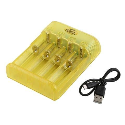 MINSK W4 5V / 2A IMR / LHon Battery Charger for 14500, 14650, 16500, 16340(RCR123), 16650, 17350, 17500, 17650, 17670, 17700, 18350 (Yellow)