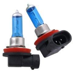 1PCS 12V 100W 6000K White Halogen Lamp Car Auto Headlight