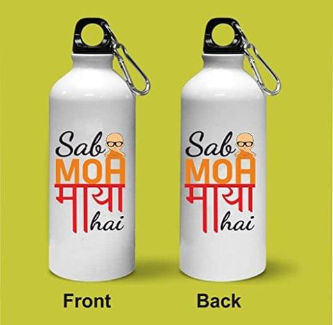 Crazy Sutra Classic Printed Quote Water Bottle/Sipper - 600Ml (SabMohMayaHai2_Sh)
