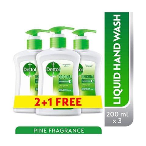 صابون اليدين الأصلي 200 مل 2+ 1 مجاناً