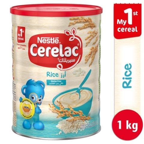 سيريلاك أرز 1 كيلو