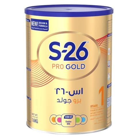 S26 Pro Gold 1 HMO