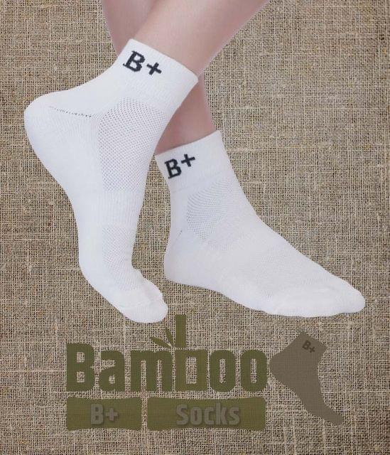 Bamboo Socks – Medium Length